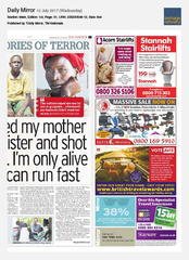 12-Jul Daily Mirror Avis Ad